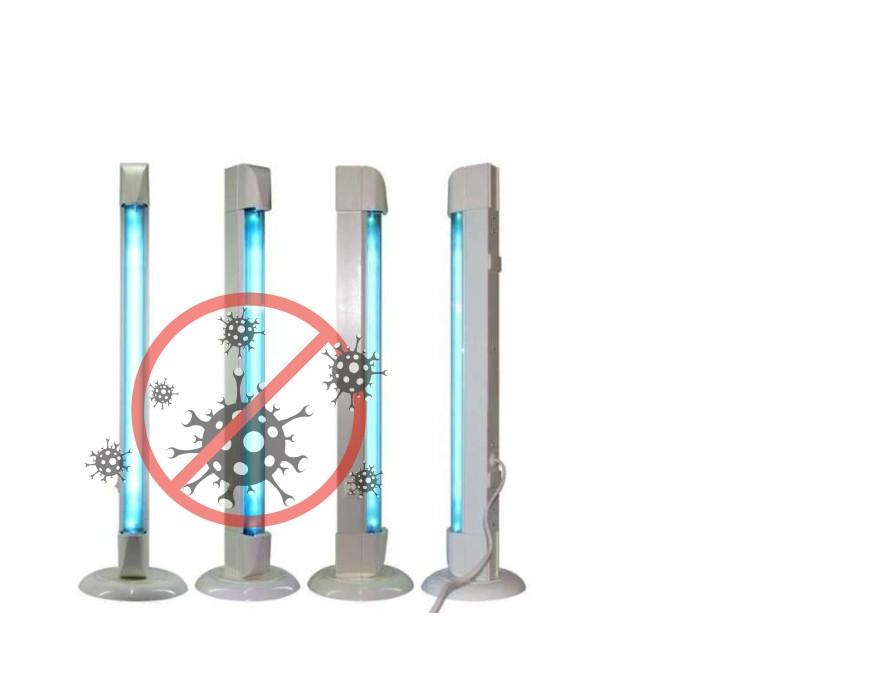 Аренда дезинфекционных ламп